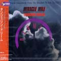 Miracle Mile Soundtrack (Private Music Japan release)